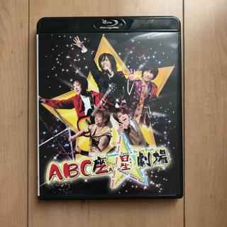 エービーシーズィー(A.B.C.-Z)のA.B.C-Z/ABC座 星(スター)劇場 2012年(ミュージック)