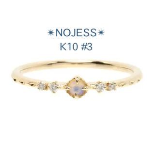 NOJESS - NOJESS ノジェス K10 オパール リング #3