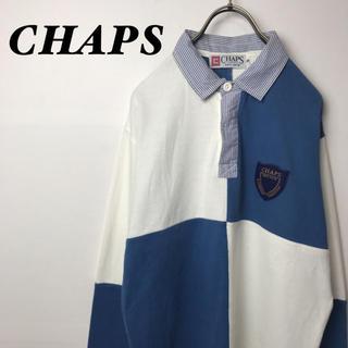 チャップス(CHAPS)の古着 CHAPS チャップス 切替カラー ポロシャツ 長袖 ブルーホワイト(ポロシャツ)