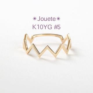 エテ(ete)のJouete ジュエッテ K10YG ギザギザ ピンキー リング #5(リング(指輪))