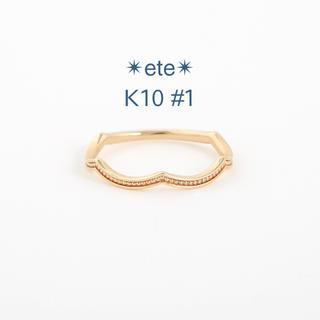 エテ(ete)のete エテ K10 ピンキー リング #1(リング(指輪))