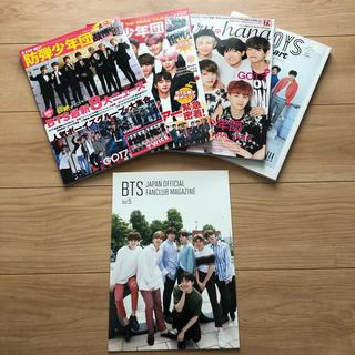 ボウダンショウネンダン(防弾少年団(BTS))のBTS 関連の雑誌4冊&FANCLUB MAGAZINE vol.5(アート/エンタメ/ホビー)