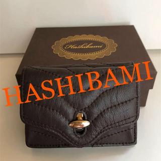 アーバンリサーチ(URBAN RESEARCH)のハシバミ 折り財布 ブラウン キルティング(財布)