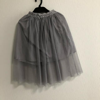 ジーユー(GU)のチュールスカート グレー 120 ロングスカート(スカート)