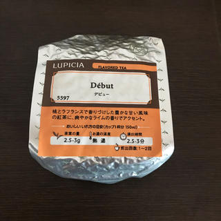 LUPICIA - 【新品 未開封】ルピシア デビュー