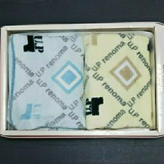 レノマ(RENOMA)のレノマ ハンドタオル 2枚セット 新品未使用(タオル/バス用品)