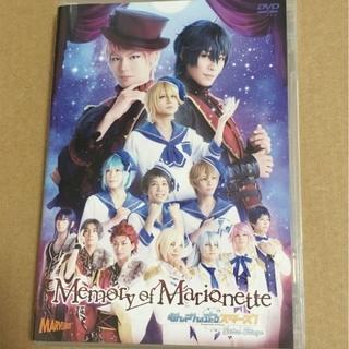 あんステ MoM マリオネット DVD(舞台/ミュージカル)