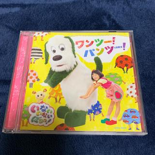 コロンビア(Columbia)のいないいないばあっ! CD 美品(キッズ/ファミリー)