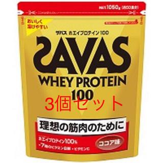 ザバス(SAVAS)のザバス ホエイプロテイン100 ココア味50食分1,050g×3袋(プロテイン)