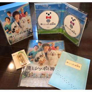 ジャニーズ(Johnny's)の〈初回仕様〉僕とシッポと神楽坂 Blu-rayBOX 5枚組 (TVドラマ)