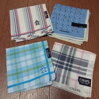 チャップス(CHAPS)のSALE新品ハンカチ4枚(ハンカチ/ポケットチーフ)