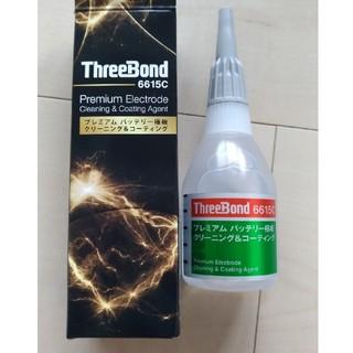 新品☆ Three Bond スリーボンド 6615C(車/バイク)
