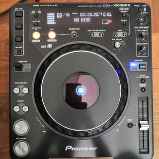 Pioneer - pioneer CDJ-1000 MK3