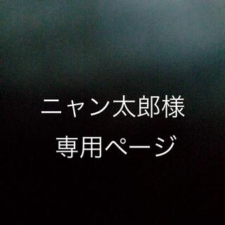 VISEE - ヴィセ リシェ  マイレッド ルージュ  07 ピンクレッド系