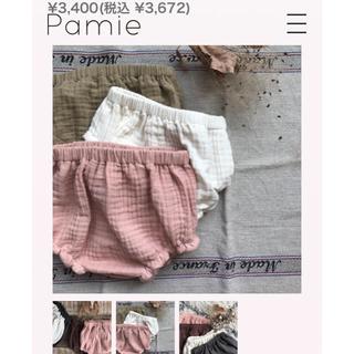 キャラメルベビー&チャイルド(Caramel baby&child )のRT様専用pamie  かぼちゃパンツ(パンツ)