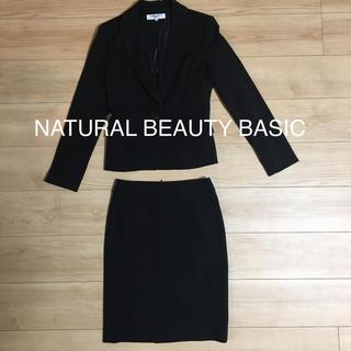 ナチュラルビューティーベーシック(NATURAL BEAUTY BASIC)のスカート スーツ セット(スーツ)