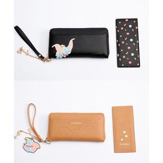 ディズニー(Disney)のディズニー DISNEY 台湾限定  DUMBO ダンボの長財布 パース 2種(長財布)