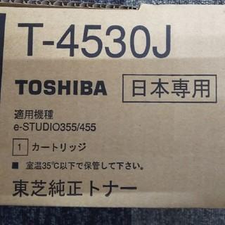 トウシバ(東芝)の未使用品🎵TOSHIBA 純正トナーカートリッジ(OA機器)