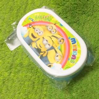 ミニオン(ミニオン)の[新品]ミニオンズ カラフルプラBOX(お弁当箱)ブルーA(その他)