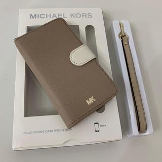 マイケルコース(Michael Kors)の新品■MICHAEL KORS マイケルコース iPhone X 手帳型ケース(iPhoneケース)