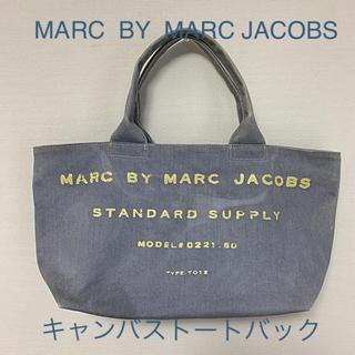 マークバイマークジェイコブス(MARC BY MARC JACOBS)のMARC BY MARC JACOBS キャンバストートバック グレー(トートバッグ)