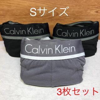 カルバンクライン(Calvin Klein)の☆新品☆カルバンクライン ボクサーパンツ ☆Sサイズ☆3枚セット(ボクサーパンツ)