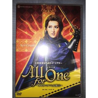 宝塚DVD月組公演『All for One~ダルタニアンと太陽王~』(舞台/ミュージカル)