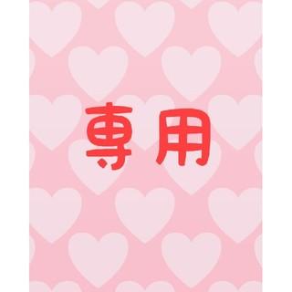 ローラアシュレイ(LAURA ASHLEY)の☆ハッピー様 専用ページ☆(ハンカチ)