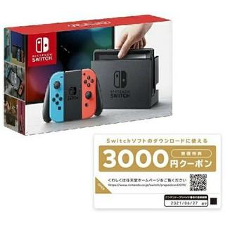 新品 Nintendo Switch(家庭用ゲーム機本体)