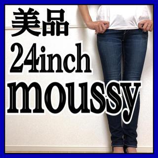 マウジー(moussy)の美品 マウジー moussy デニム 24 スキニー ナイロン ジーンズ 即売れ(スキニーパンツ)