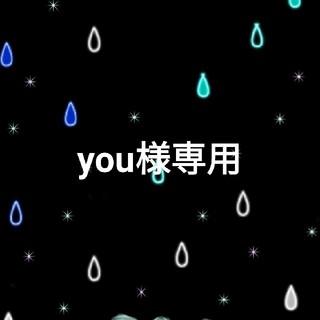 アイフォーン(iPhone)のyou様専用★iPhone 充電器ケーブル 2m シルバー 2本セット(バッテリー/充電器)