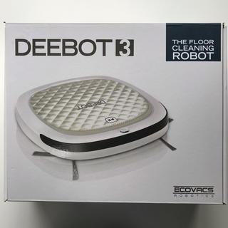 自動掃除機♡ディーボットD35(掃除機)
