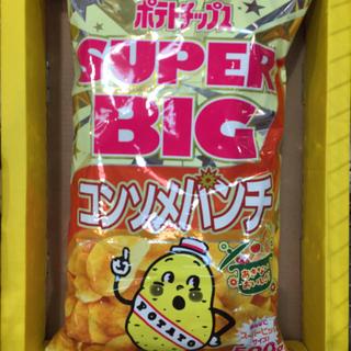 カルビー - カルビー■ポテトチップス■コンソメパンチ■スーパービッグサイズ特大500gお徳用