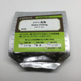 LUPICIA - ルピシア メロン烏龍