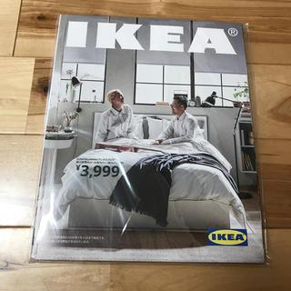 IKEA - IKEA カタログ 最新号