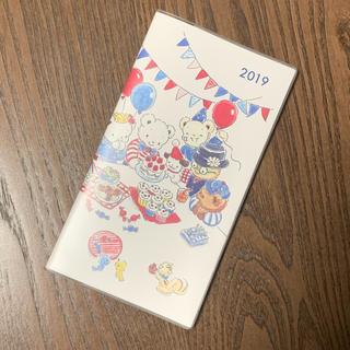 ファミリア(familiar)のファミリア♡2019手帳(手帳)