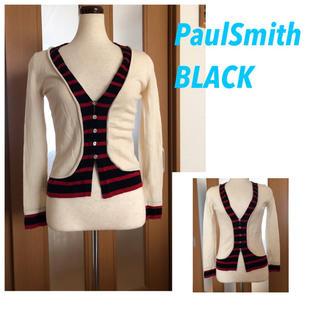 ポールスミス(Paul Smith)の❤︎中古Paul Smith BLACK/カーディガン(カーディガン)