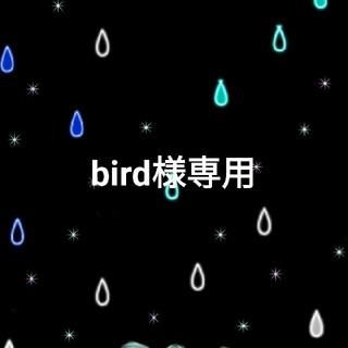 アイフォーン(iPhone)のbird様専用★iPhone 充電器ケーブル 2m ピンク2本セット(バッテリー/充電器)