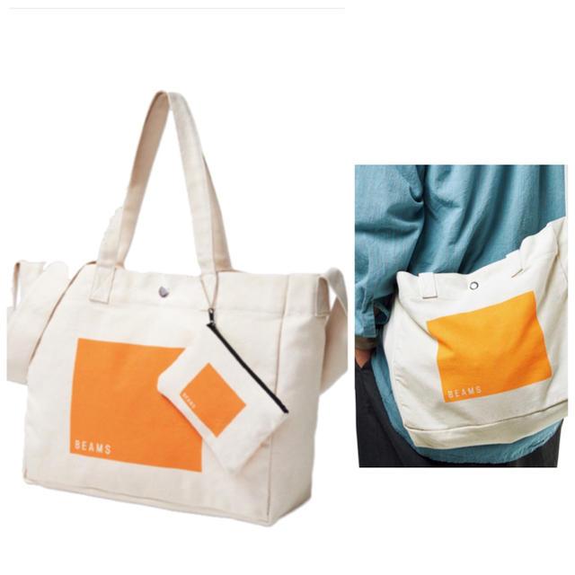 BEAMS(ビームス)のマーベル&ビームスセット メンズのバッグ(トートバッグ)の商品写真