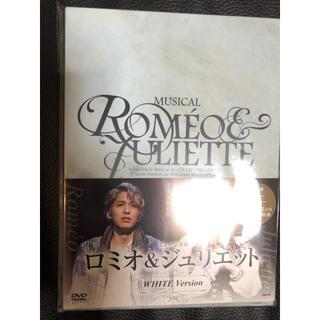 ロミオ&ジュリエット♡DVD♡WHITE version(舞台/ミュージカル)