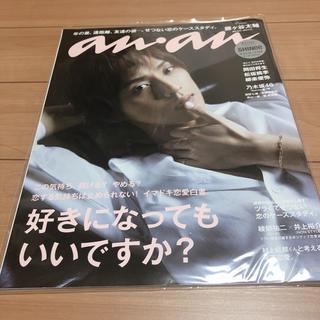 Kis-My-Ft2 - Kis-My-Ft2 藤ヶ谷太輔 雑誌 an・an