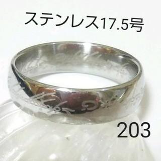 レディースリング 203(リング(指輪))
