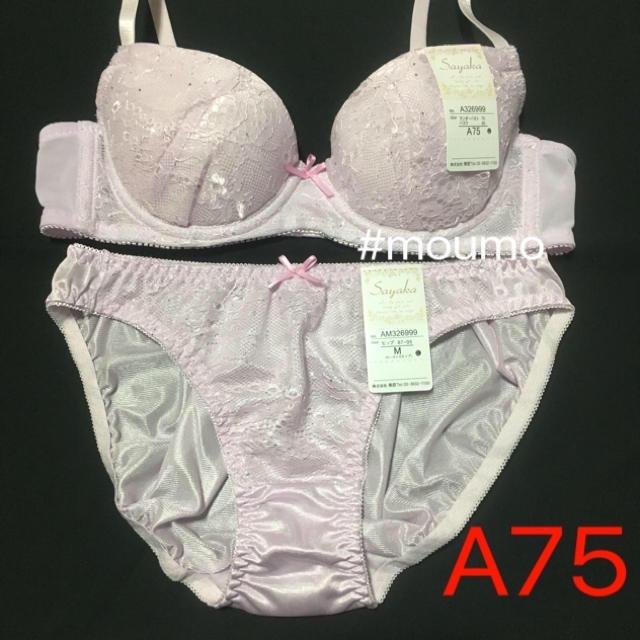ブラショーツセット ライトパープル レディースの下着/アンダーウェア(ブラ&ショーツセット)の商品写真