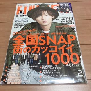 Kis-My-Ft2 - Kis-My-Ft2 藤ヶ谷太輔 雑誌 FINEBOYS