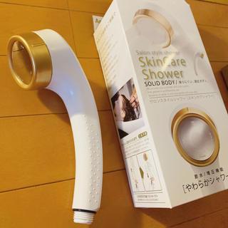 アラミック 高級シャワーヘッド  節水除塩素サロンシャワーヘッド 詰め替え用付き