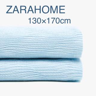 ザラホーム(ZARA HOME)の新品タグ付き ザラホーム ブランケット ベッドカバー ライトブルー 水色 波柄(毛布)