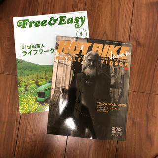 ゴローズ(goro's)のgoro's  ゴローズ  雑誌(ファッション)