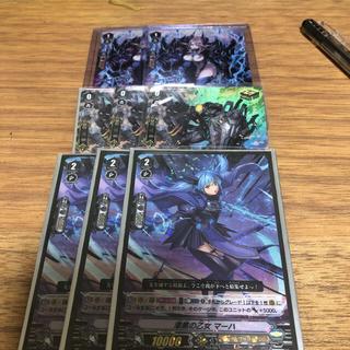 カードファイトヴァンガード(カードファイト!! ヴァンガード)のシャドウパラディンセット(シングルカード)