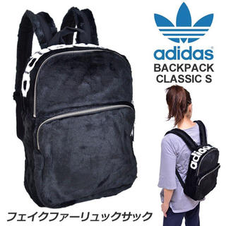 adidas - アディダス オリジナルス フェイクファー クラシック バックパック