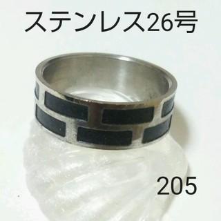 メンズ指輪 205(リング(指輪))